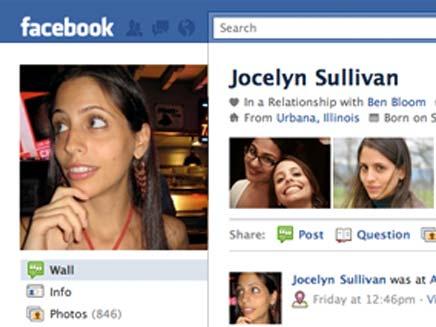 פרופיל פייסבוק החדש (צילום: פייסבוק)