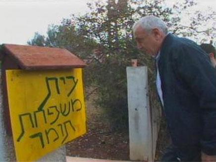 """השר אהרונוביץ בביקור תנחומים בבית אהובה תומר ז""""ל (צילום: חדשות 2)"""