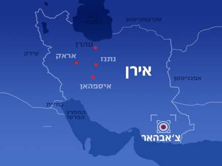 מקום הפיגוע באירן (צילום: חדשות 2)