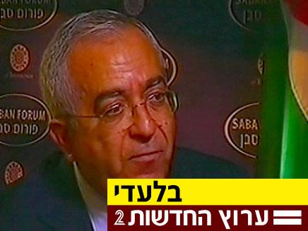 סלאם פיאד (צילום: חדשות 2)