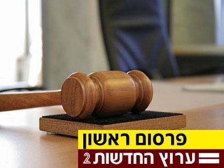 השופט התפטר (צילום: חדשות 2)
