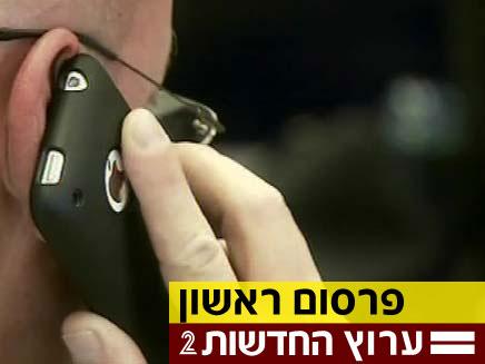 הוספת מפעילי סלולר (צילום: חדשות 2)