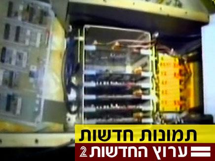 """תמונות חדשות של """"ציוד הריגול"""" (צילום: חדשות 2)"""