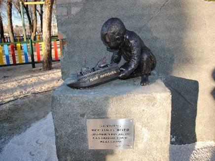 אנדרטת זיכרון להרוגי המרמרה, ספרד (צילום: וולרד בולטין)