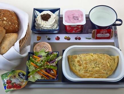 ארוחת הבוקר של שגב משה באל-על (יח``צ: אנטולי מיכאלו,  יחסי ציבור )
