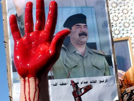 הפגנה נגד סדאם בעירק. ארכיון (צילום: AP)