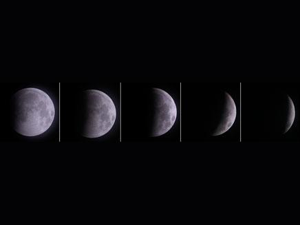 ליקוי ירח, ארכיון (צילום: AP)