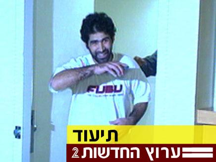 קורידו שוחרר ממעצר בעקבות שביתת הפרקליטים (צילום: חדשות 2)