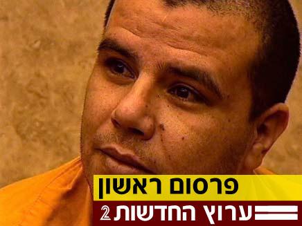 הרוצח יחיא פרחאן, ארכיון (צילום: חדשות 2)