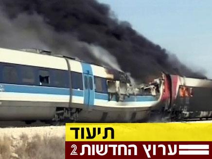 שריפה ברכבת (צילום: חדשות 2)