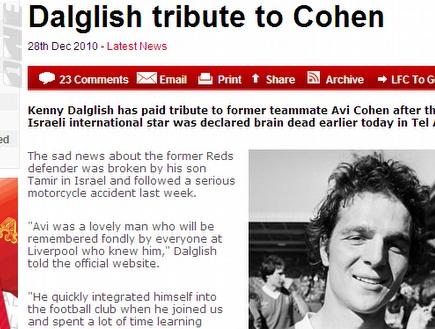 דלגליש מדבר על כהן באתר הרשמי של ליברפול (צילום: מערכת ONE)