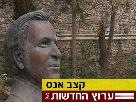 פסלו של הנשיא לשעבר משה קצב (צילום: חדשות 2)