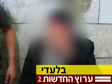 הרב החשוד באונס (צילום: חדשות 2)