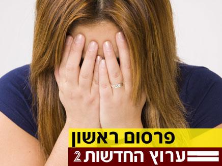עובד בשגרירות ישראל בסין הטריד מינית עובדת (צילום: חדשות 2)