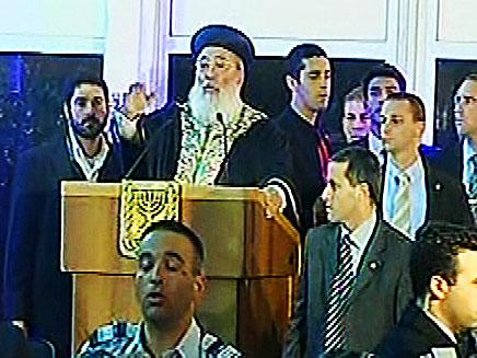 הרב הראשי הספרדי לישראל שלמה עמאר (צילום: חדשות 2)