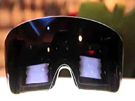 משקפי ליידי גאגא (צילום: חדשות 2)