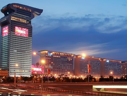 פאנגו בייג'ינג (צילום: האתר הרשמי)