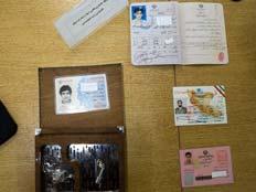 """ה""""מסמכים המזוייפים של סוכני המוסד"""". אירן, היום (צילום: רויטרס)"""