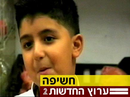 מתוך הקמפיין האנטי-ישראלי (צילום: חדשות 2)