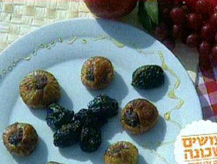 פירות יבשים ממולאים בבשר
