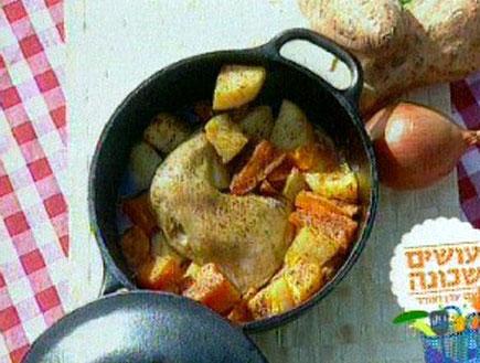 קדרת עוף עם תפוחי אדמה ובטטה