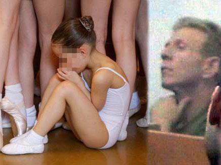 המורה לריקוד. אילוסטרציה (צילום: חדשות 2)
