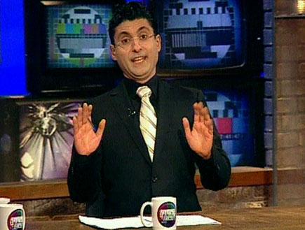 פריוויו טלויזיה במיטבה 13.1