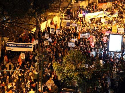 הפגנת השמאל בתל אביב (צילום: tamtam.co.il)