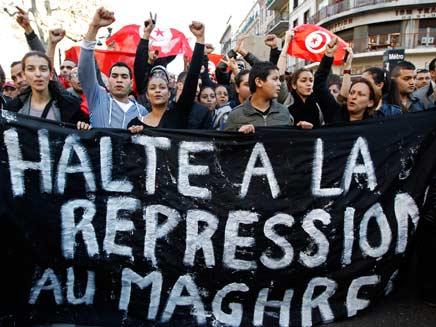 הפגנות בטוניסיה (צילום: רויטרס)
