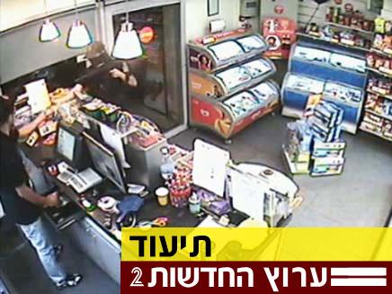מצלמת האבטחה תיעדה את השודד (צילום: משטרת ישראל)