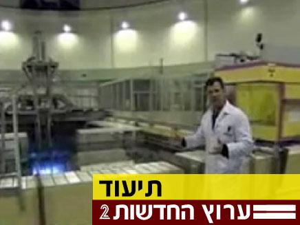 סיור בתוך הכור האירני (צילום: חדשות 2)