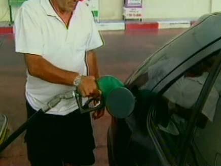המדינה גוזרת קופון נאה על חשבון משלם המסים (צילום: חדשות 2)