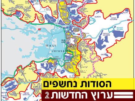 מפת ירושלים (צילום: אל ג'זירה)