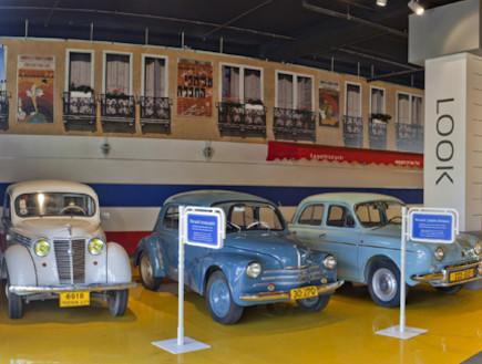 מוזיאון רנו