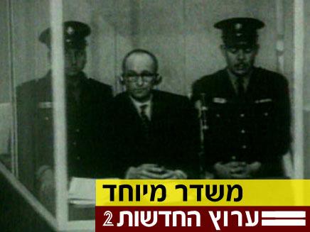 משפט אייכמן (צילום: חדשות 2)