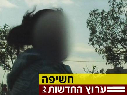 הצעירה שנאנסה לפני 3 שנים (צילום: חדשות 2)