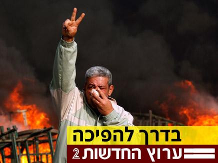 לא מצנזרים - אל ג'זירה (צילום: רויטרס)
