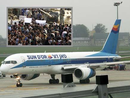 הדיפלומטים חולצו בטיסה מקהיר (צילום: חדשות 2)