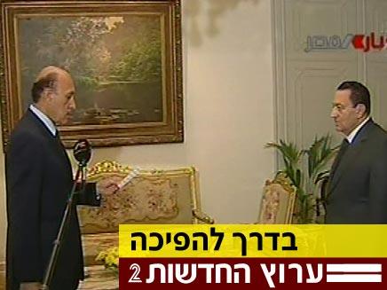 עומר סולימן (צילום: חדשות 2)