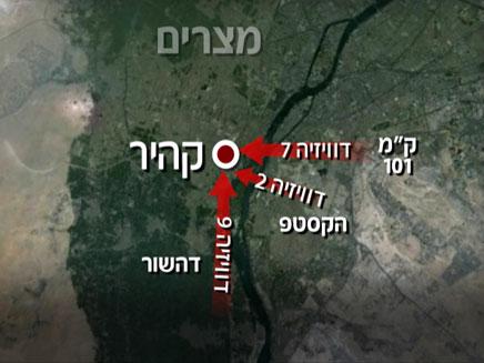 מפה מצרים (צילום: חדשות 2)