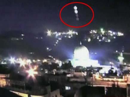 עבמ בירושלים (צילום: חדשות 2)