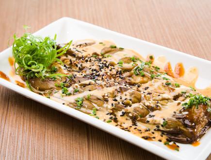 חציל מיסו של ריבר (צילום: מסעדת ריבר - מטבח אסייתי-ישראלי)