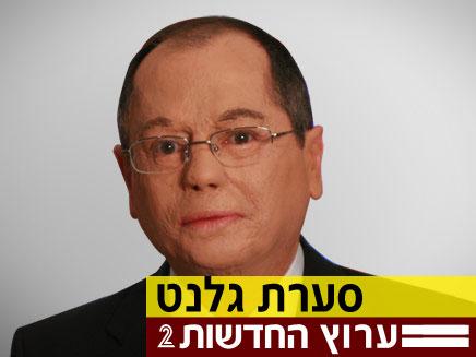 אמנון אברמוביץ' (צילום: חדשות 2)