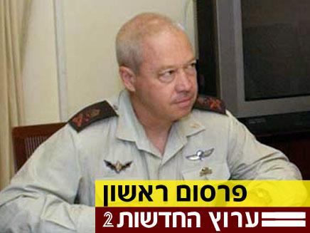 יואב גלנט (צילום: חדשות 2)
