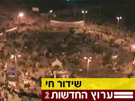 כיכר תחריר (צילום: חדשות 2)