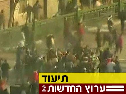 לינץ' בכיכר תחריר (צילום: חדשות 2)
