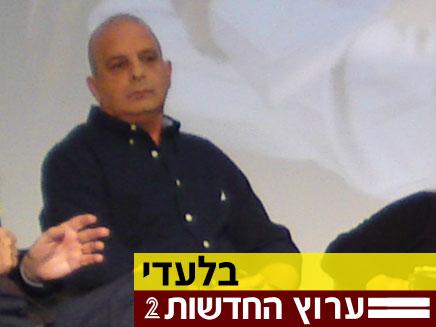 יובל דיסקין, היום (צילום: חדשות 2)