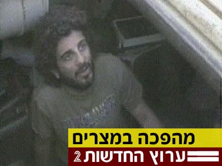 תומר סחייק (צילום: חדשות 2)