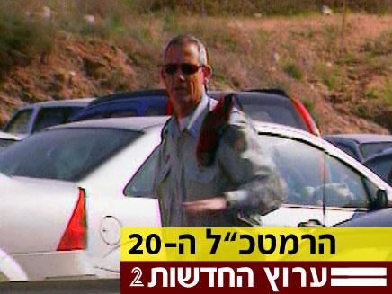 האלוף בני גנץ (צילום: חדשות 2)