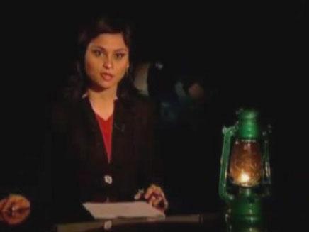 חדשות בחשיכה (צילום: חדשות 2)